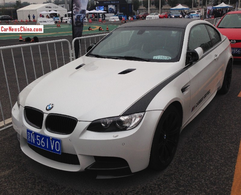 BMW M3 Carbon Edition for China, limited to 111 Cars ...