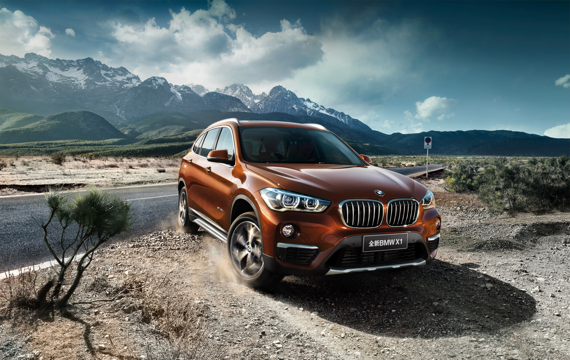 bmw x1 long wheelbase china beijing launched only autoevolution