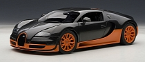 Bugatti Veyron Super Sport World Record Edition Is Now a Scale Model [Photo Gallery]