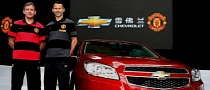Chevrolet: Official Automotive Partner of Manchester United