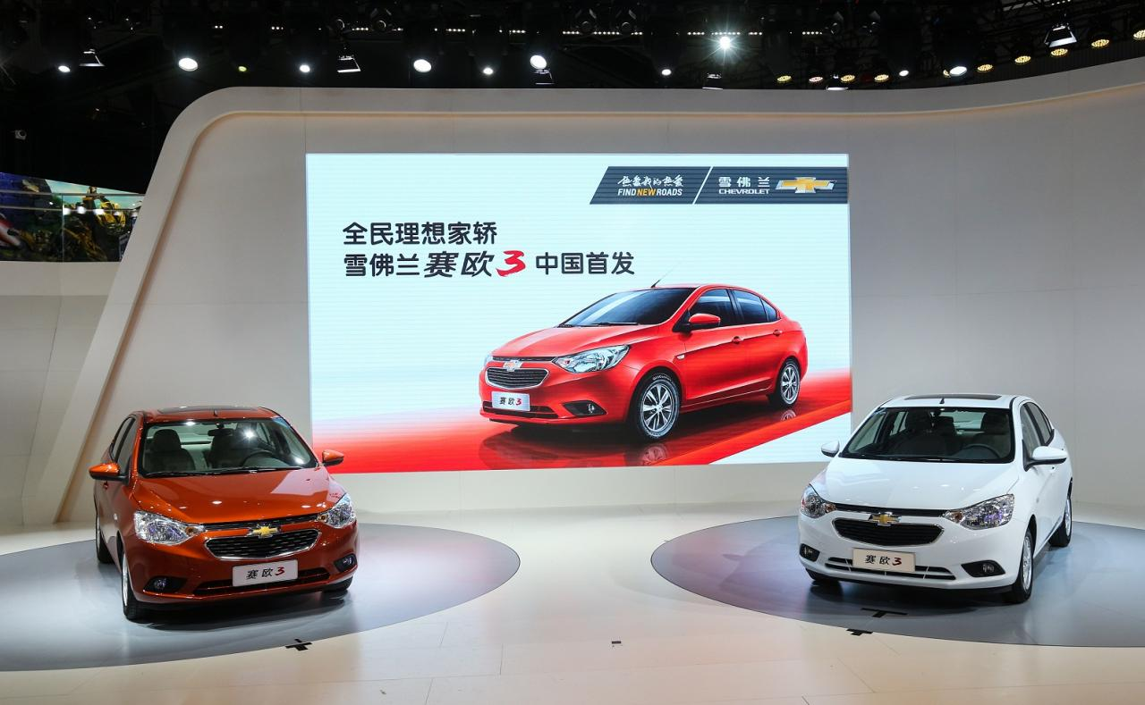gm in china Read more about how gm succeeded in china on business standard general motors is the largest car manufacturer in the world's largest market.