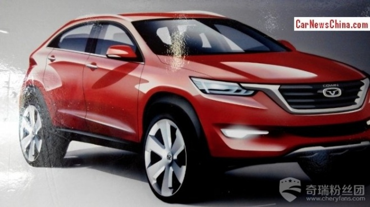 China Invents Yet Another New Car Brand Cowin Auto Autoevolution
