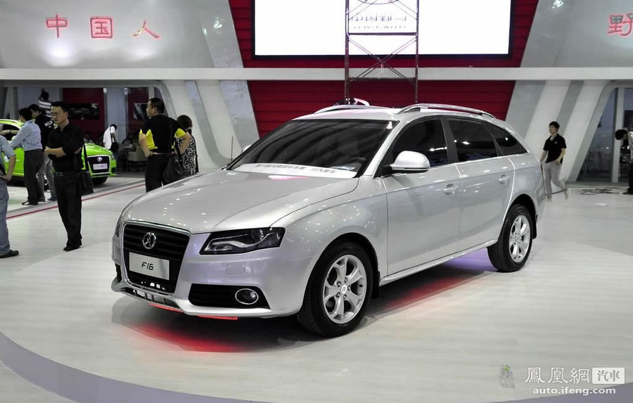 Chinese Clones The Story Of Soulless And Affordable Cars