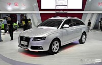 It copies Audi A4 Avant