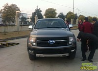 JAC 4R3 copies Ford F-150