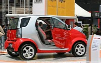 Copies the smart fortwo