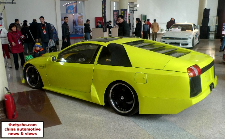 Disgusting Chinese Made Nissan 300zx Lamborghini