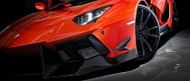 DMC Unleashes Limited Edition Aventador LP900 [Video]