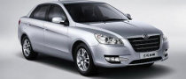 Dongfeng Aeolus Sedans to Come With HARMAN Audio Systems
