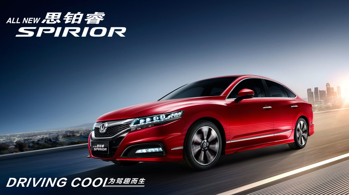 Euro Spec Honda Accord Dead Company Will Never Return To Segment
