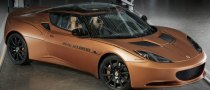 EVO Electric Powers the Lotus Evora 414E Hybrid