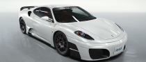 Ferrari F430 Gets ASI Clothing