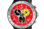 Ferrari Jumbo Watch Costs Over $500