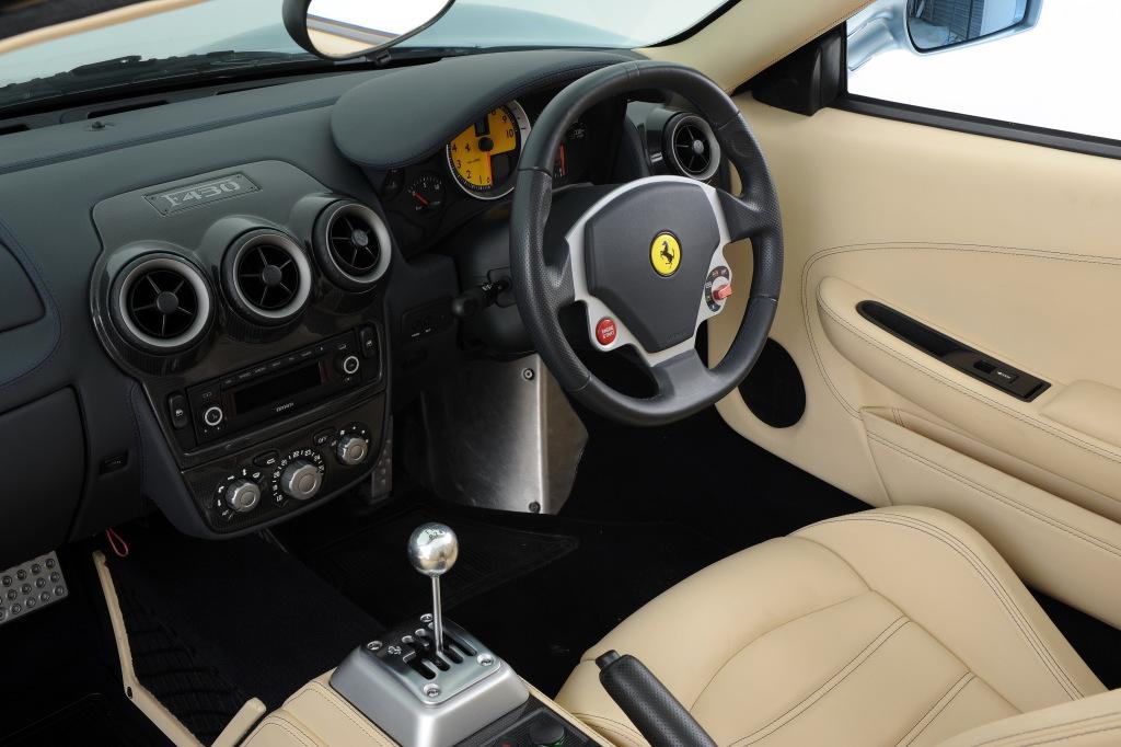 Ferrari manual transmission