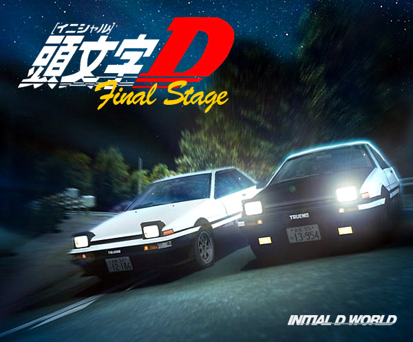 Final Stage: The Last Initial D Anime Series Airing in Japan - autoevolution