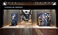 This is how all Porsche Design stores will look like from January 2012