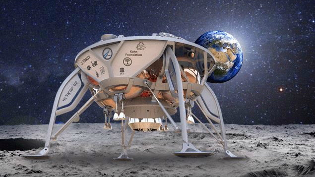 Israel wants to conquer the moon in early 2019