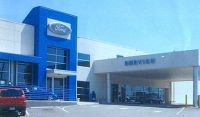 Ford does not plan to help US dealerships anymore