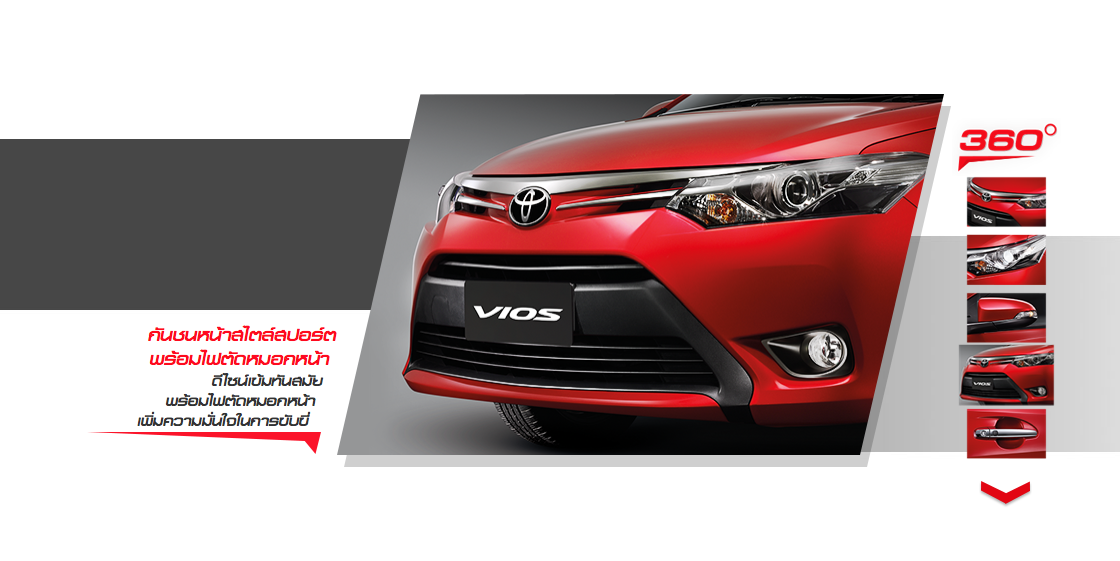 2013 Toyota Vios Officially Unveiled in Thailand - Video, Photo