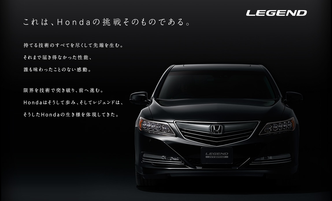 ... Flagship Sedan Revealed in Japan: It's the Acura RLX - autoevolution