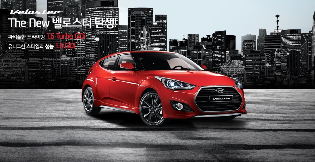2015 hyundai veloster turbo unveiled with 204 hp and 7. Black Bedroom Furniture Sets. Home Design Ideas