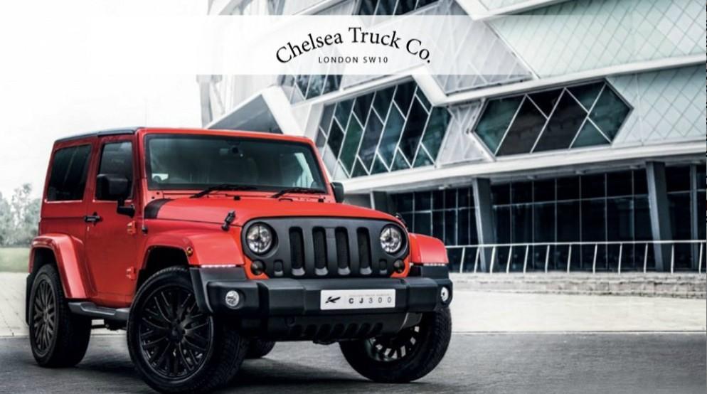 2015 Jeep Wrangler Chelsea Truck Co Cj300 Isn T A Bad Way