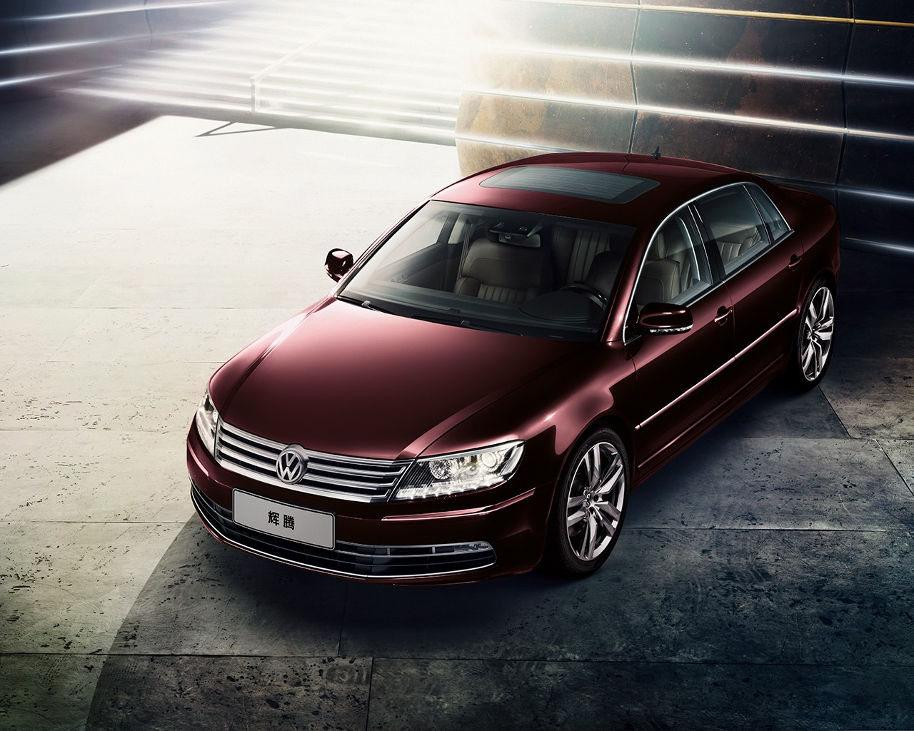 Fastest Car In The World 2015 >> 2015 Volkswagen Phaeton Gets Cosmetic Tweaks in China ...