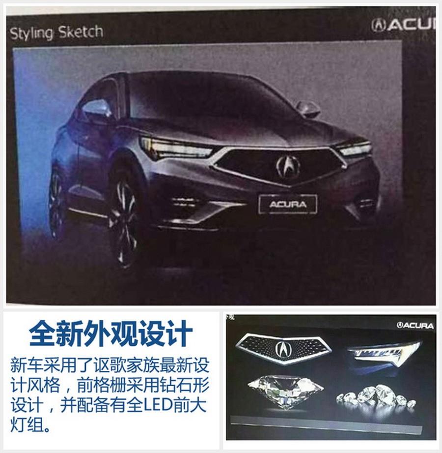 2016 Acura CDX Leaks Ahead Of Beijing Auto Show