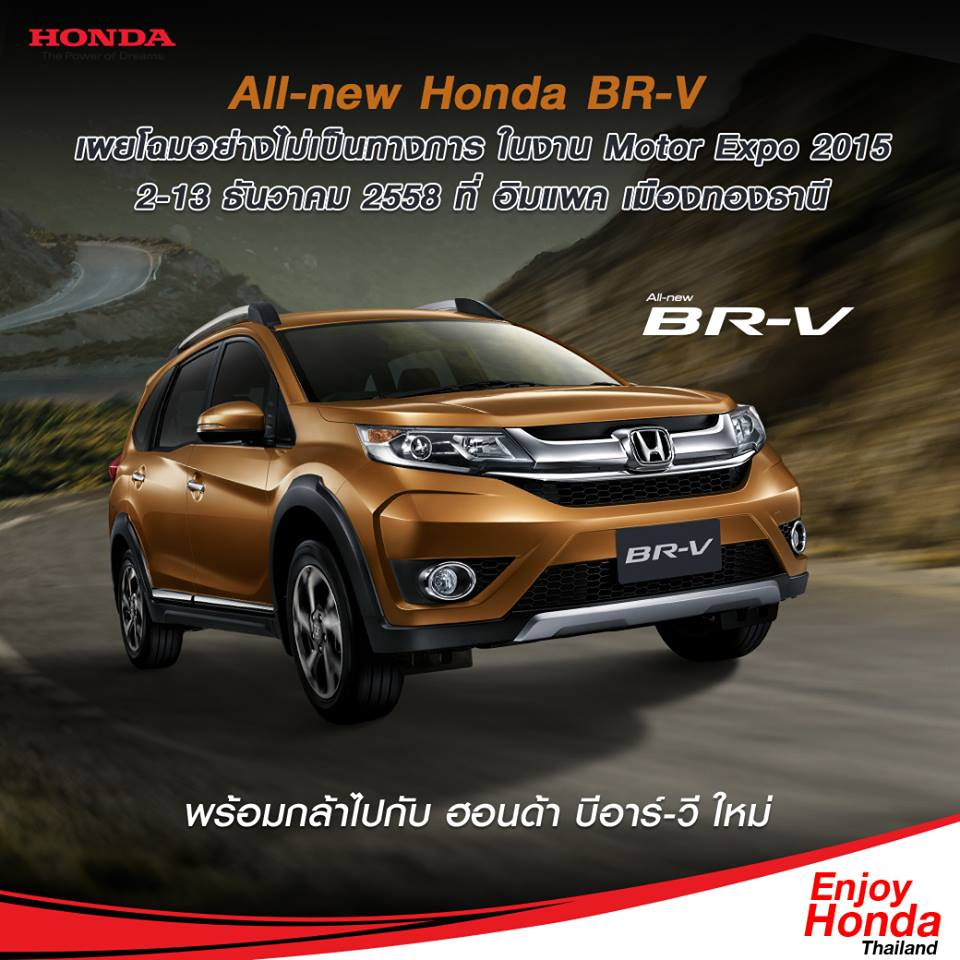 2016 Honda BR-V Active Sport Crossover Debuts in Thailand ...