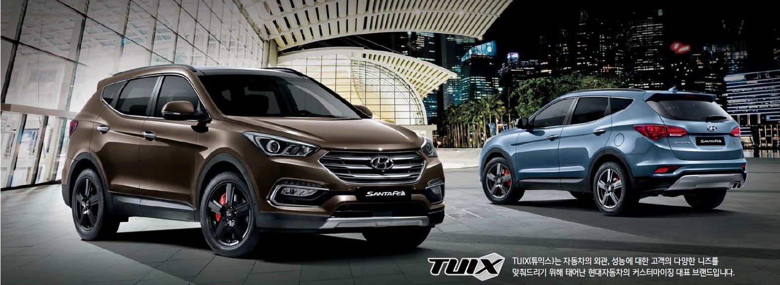2016 hyundai santa fe facelift revealed in south korea. Black Bedroom Furniture Sets. Home Design Ideas