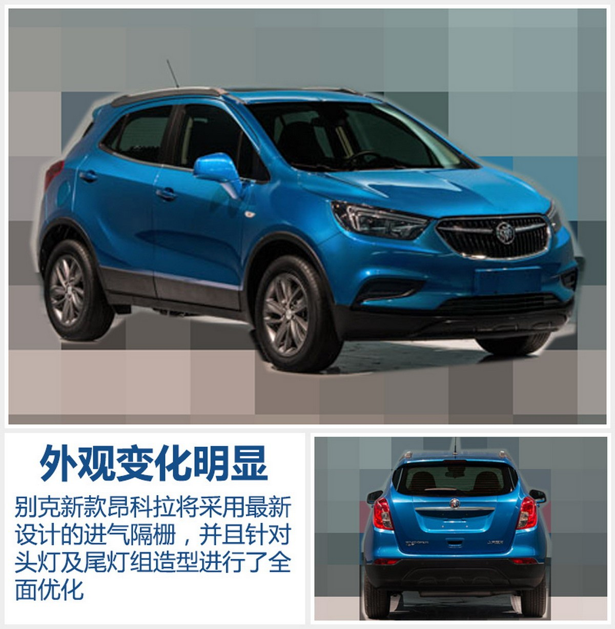 2017 buick encore facelift leaks ahead of new york auto show autoevolution. Black Bedroom Furniture Sets. Home Design Ideas