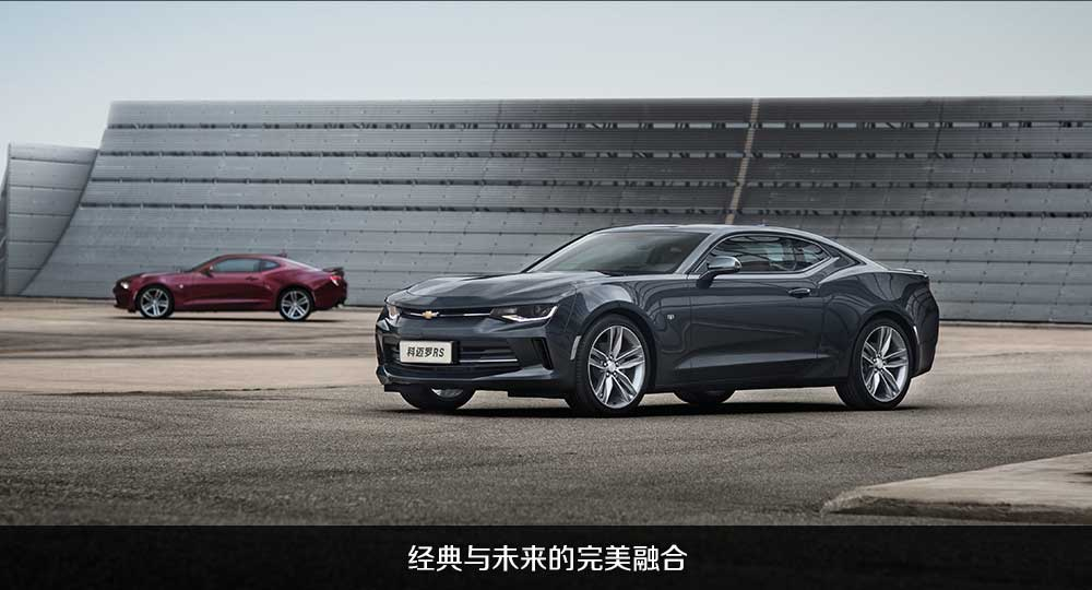 2017 Chevrolet Camaro Rs Costs 58 125 In China