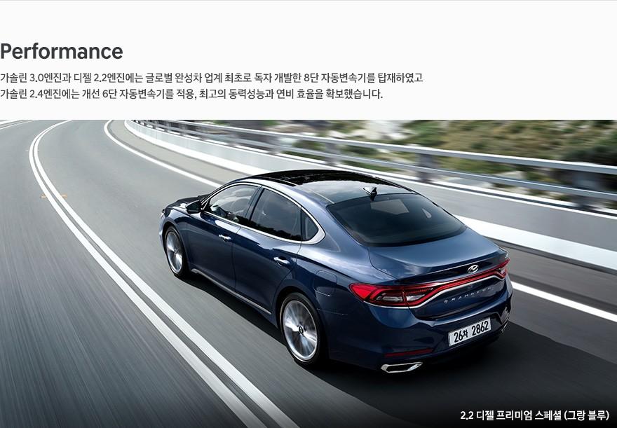 2017 Hyundai Grandeur Goes On Sale In South Korea Autoevolution