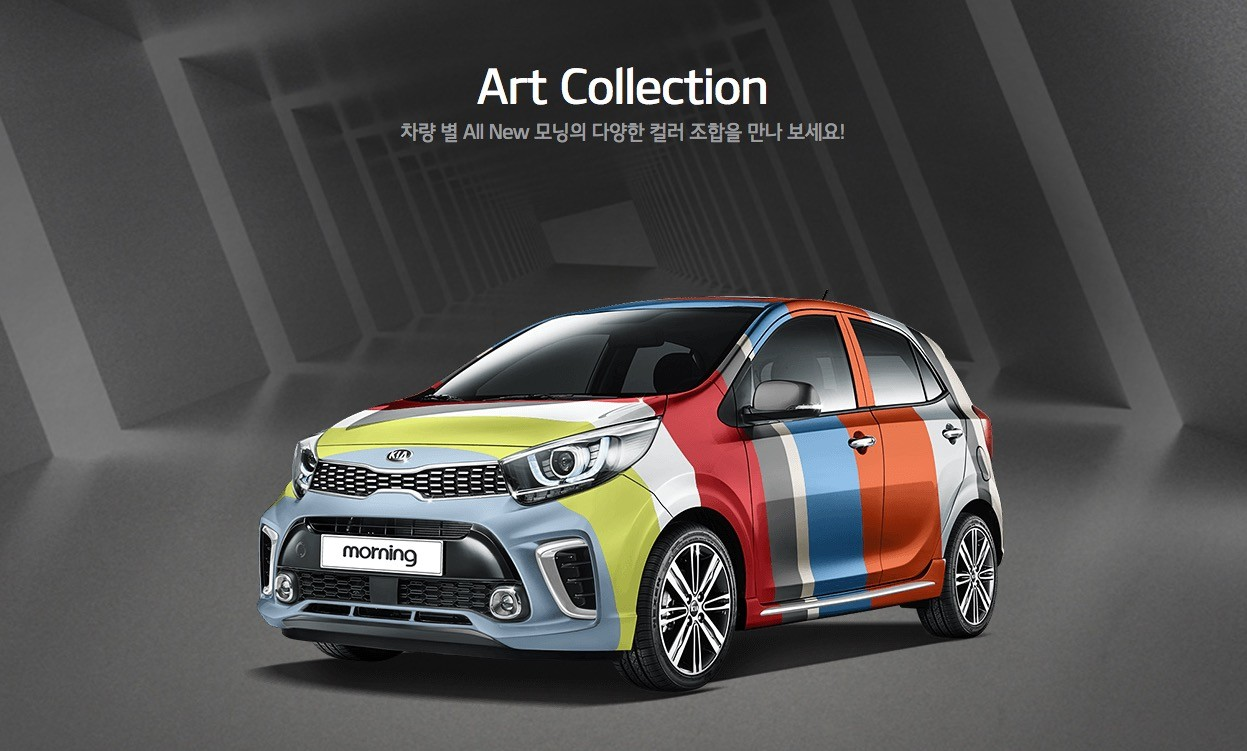 2017 kia picanto goes official gt line looks like a hot hatch autoevolution. Black Bedroom Furniture Sets. Home Design Ideas