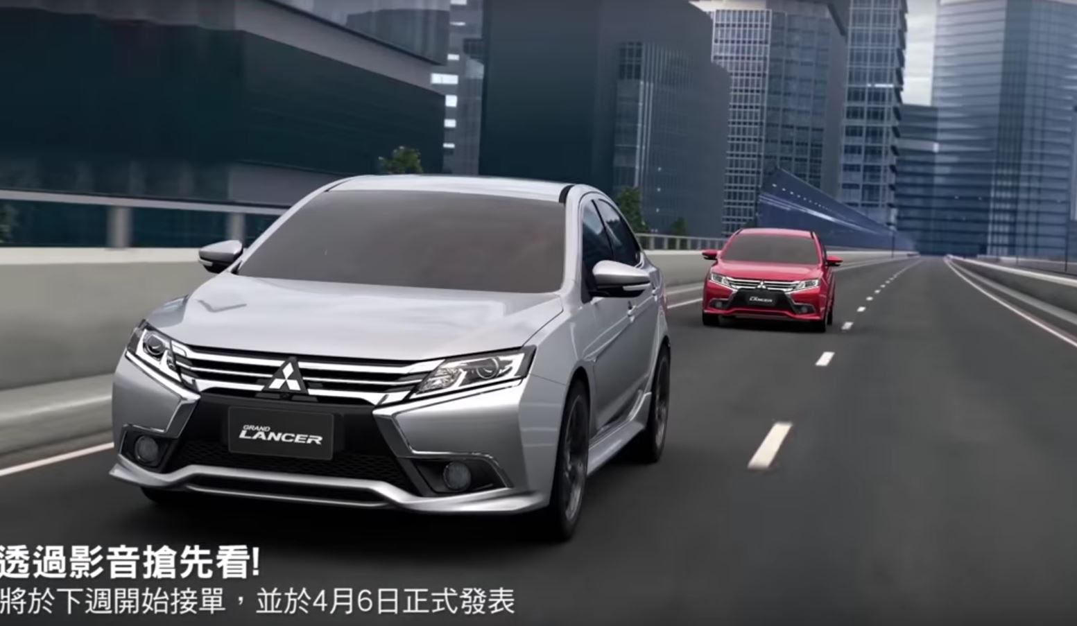 2017 Mitsubishi Grand Lancer Launched in China and Taiwan - autoevolution