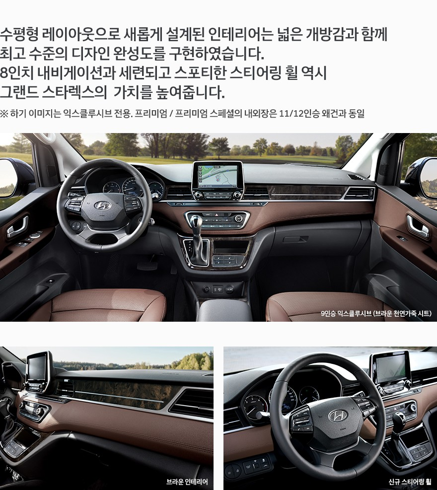 Top Of The Line Hyundai: 2018 Hyundai Grand Starex Facelift Launched In South Korea