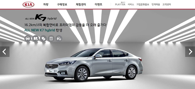 2018 Kia Cadenza Hybrid K7 Model For South Korean