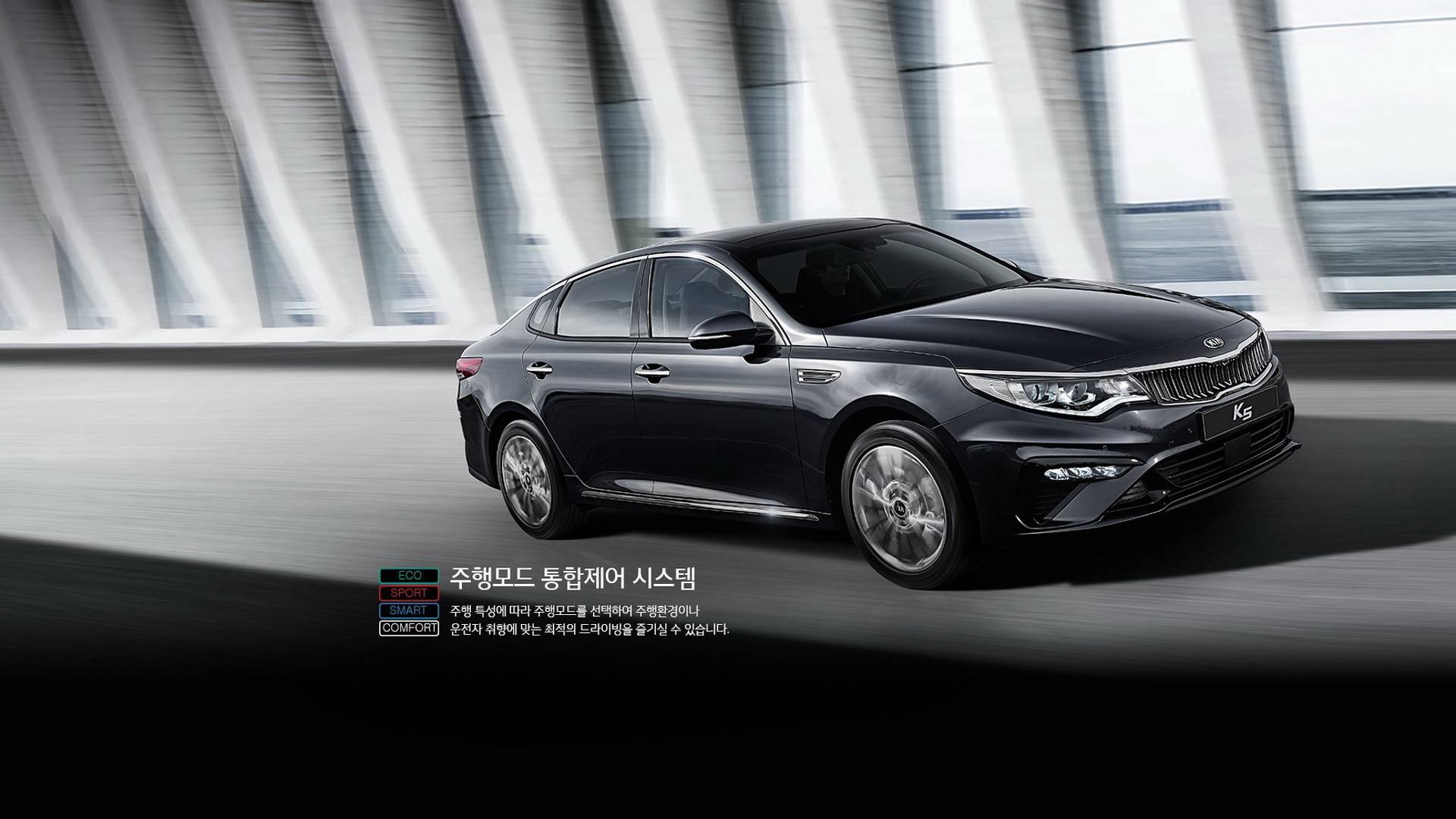 2019 kia optima facelift says hello in south korea. Black Bedroom Furniture Sets. Home Design Ideas