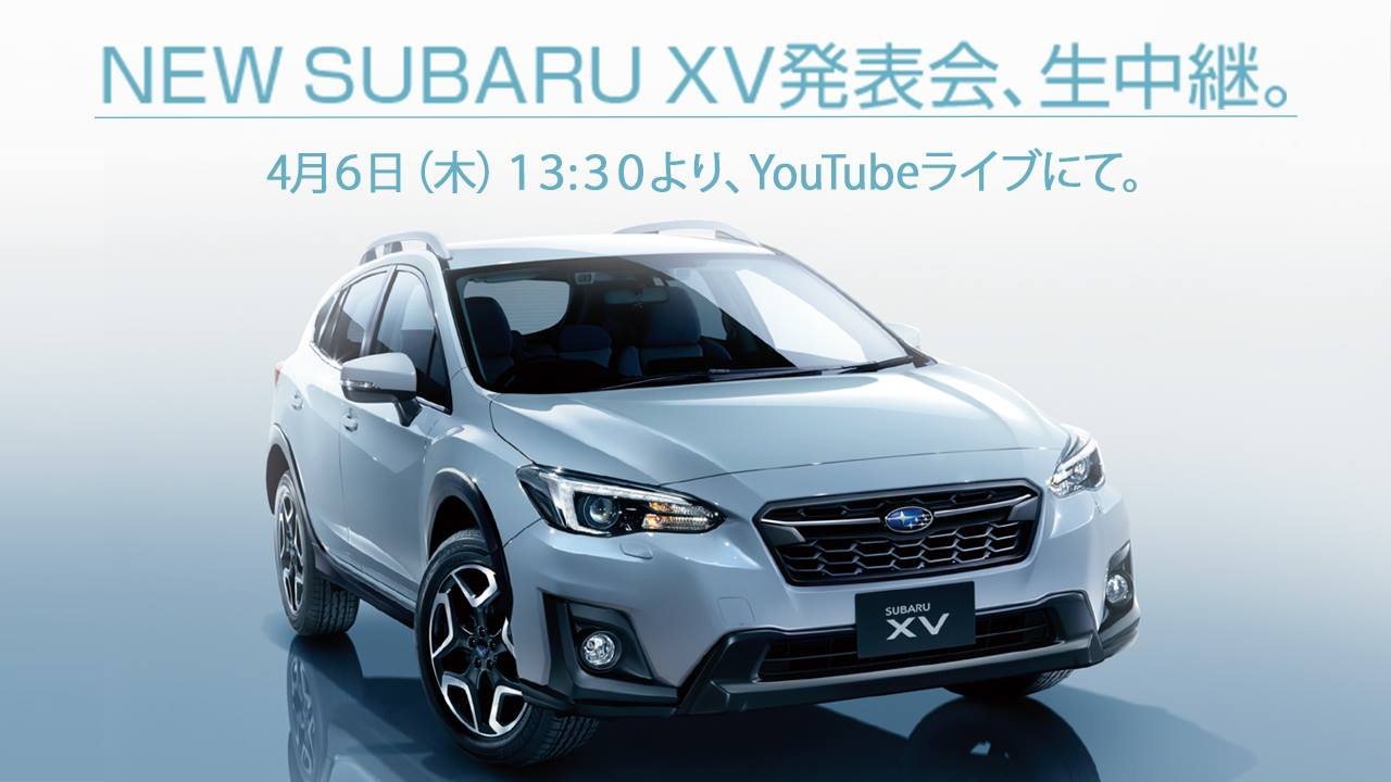 2018 subaru xv crosstrek. interesting subaru 2018 subaru xv launched in japan with 16liter 115 hp engine inside subaru xv crosstrek