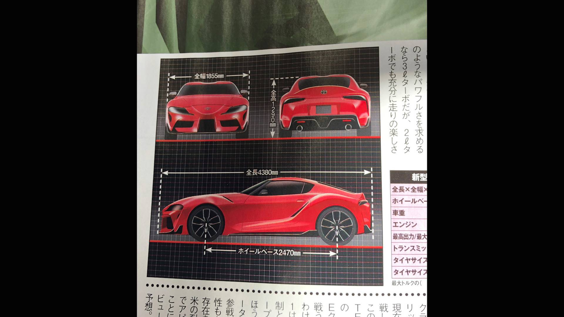 2019 Toyota Supra Possibly Leaked In Full Racing Version