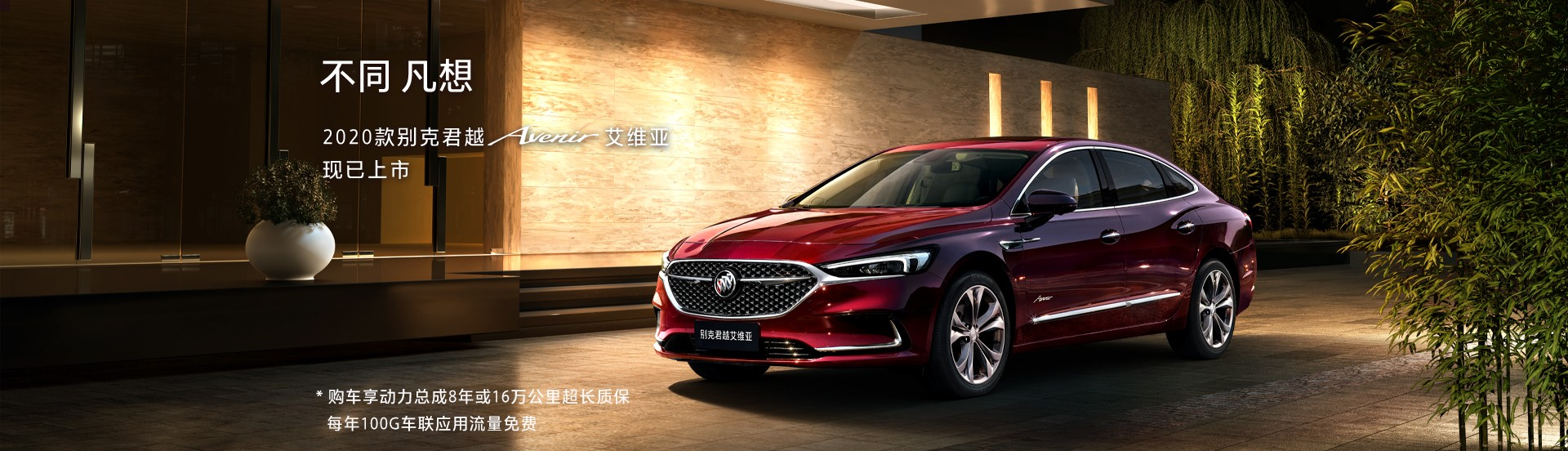 2021 buick lacrosse facelift looks pretty luxurious with