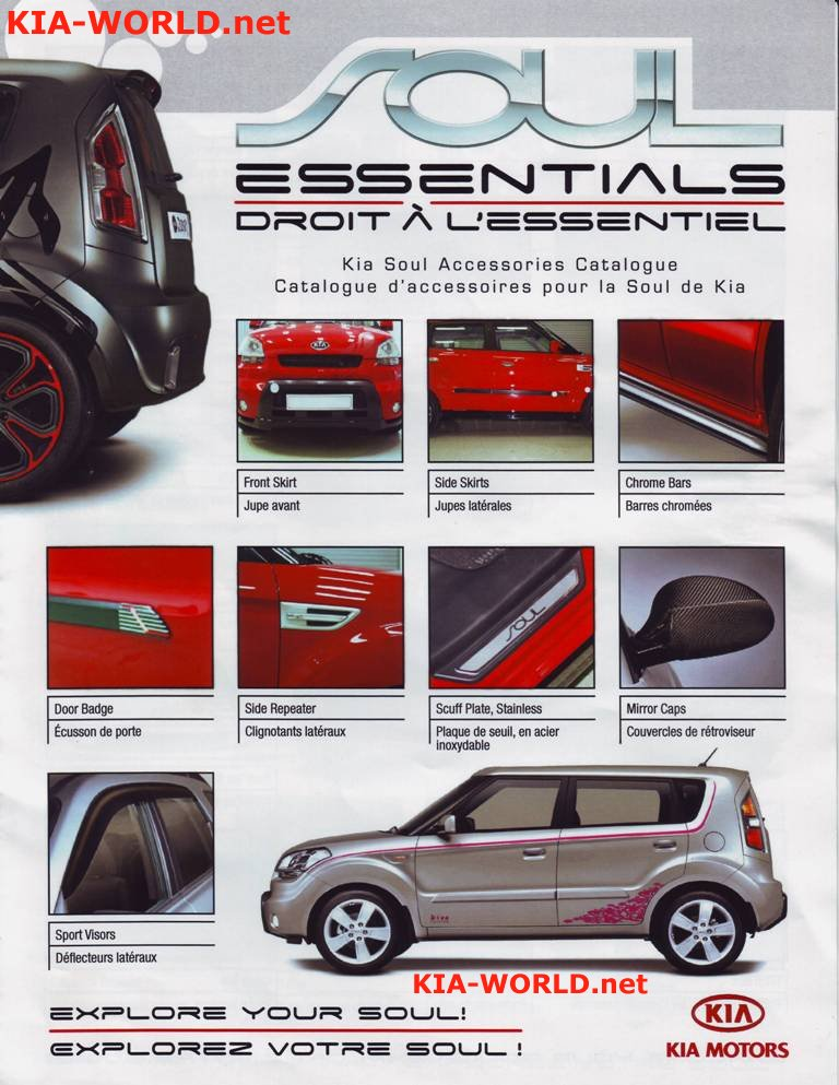 americans will have a lot of kia soul_8 americans will have a lot of kia soul autoevolution Kia Automotive Wiring Diagrams at highcare.asia