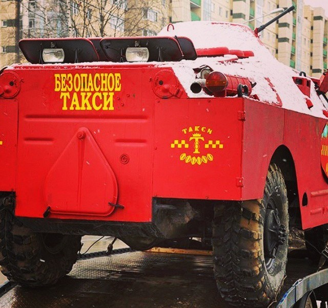 Armored Vehicles Used As Taxis In Russian City Of St