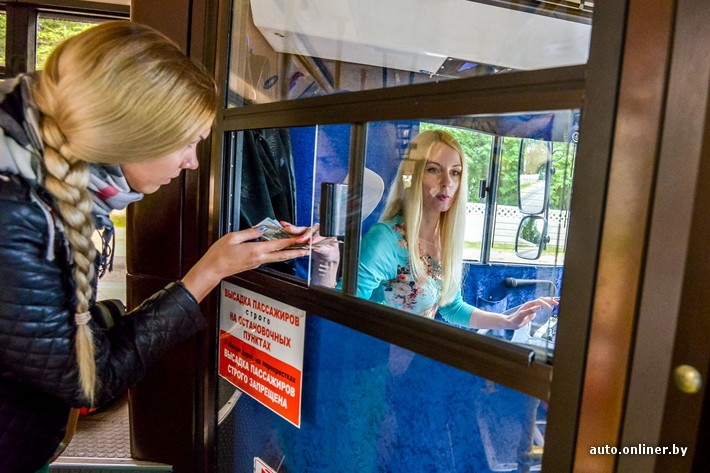 Beautiful Blonde Woman Is A Bus Driver In Belarus