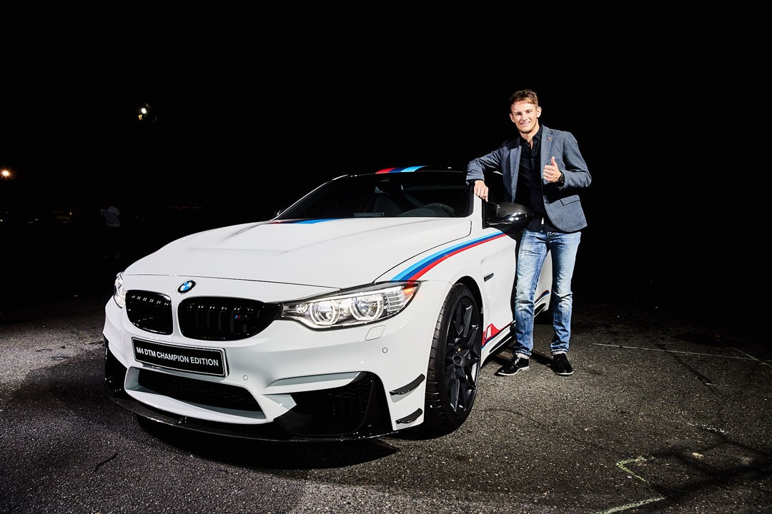 bmw m4 dtm champion edition is a race bred two seater thad does 190 mph autoevolution. Black Bedroom Furniture Sets. Home Design Ideas