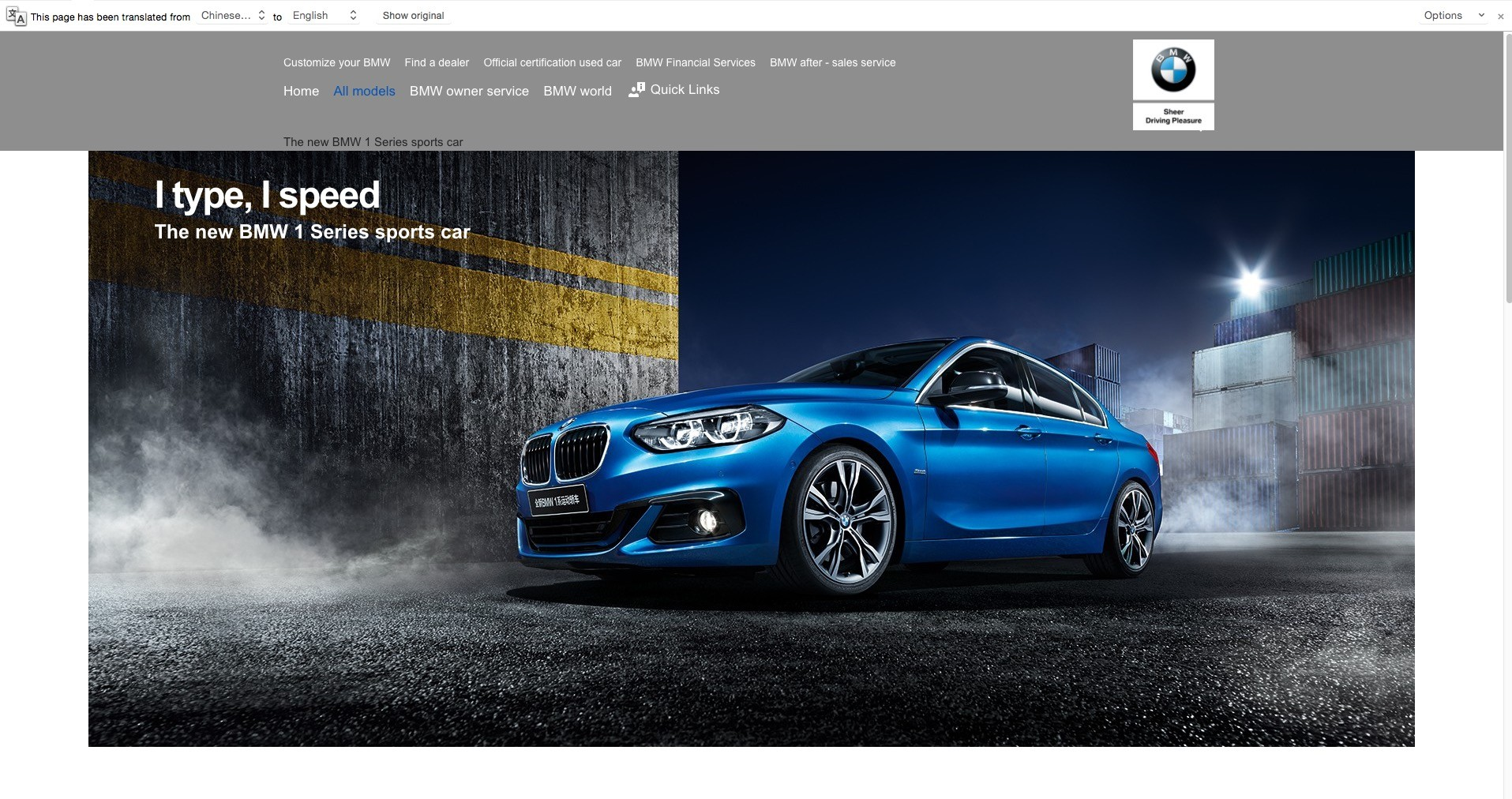 Bmw 1m Sedan Looks Too Fast For Fwd Resembles Baby M5 Autoevolution