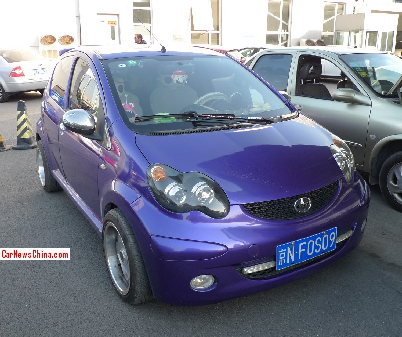 Toyota 2013 Models