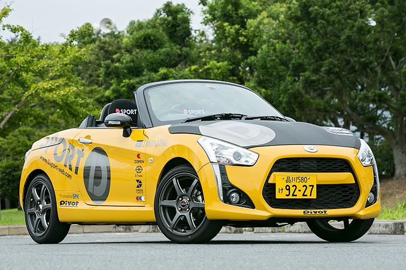 Daihatsu Copen Will Be An Awesome Convertible Kei Car, In ...