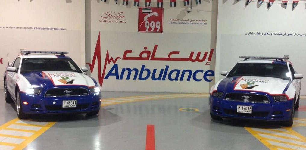 Dubai S Lotus Evora Ambulance Is Probably The Fastest In