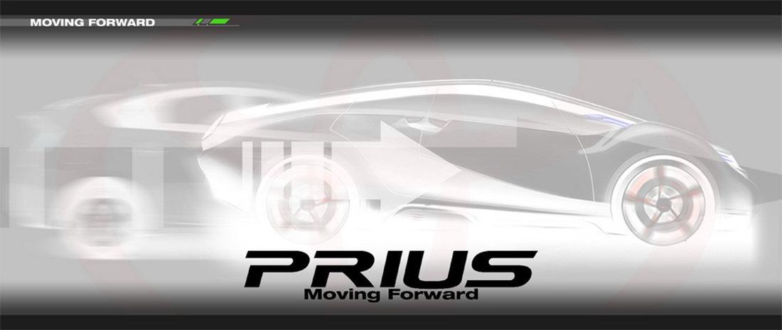Toyota Prius третьего поколения ради…